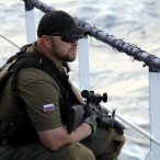 Maritime Security team RSB-group