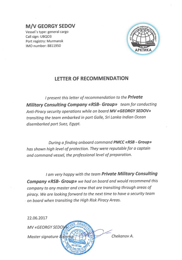 Letter Of Recommendation  Georgy Sedov RsbGroup  Military